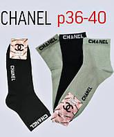 Шкарпетки жіночі MILAN