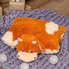 Подушка игрушка Бычок - символ 2021 года
