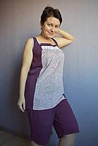 Пижама батал женская летняя, фото 2