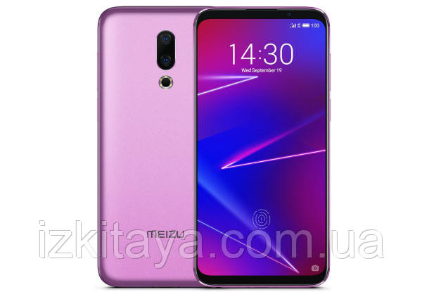 Смартфон Meizu 16 M872H 6/128Gb purple Global Version