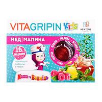 Витагрипин Кидс леденцы мед и малина для детей №16