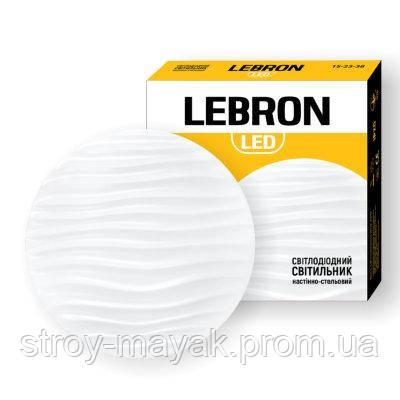 Светодиодный светильник LED LEBRON L-CL-WAVE 18W 4100K 1260LM диаметр 260мм
