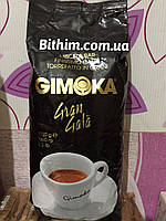 Кофе Gimoka Gran gala зерно 1кг(40%арабика-60%робуста)