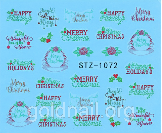 Слайдер водний для дизайну нігтів STZ-1072
