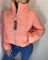 Куртка-пуховик короткая SRT персиковая M-XL