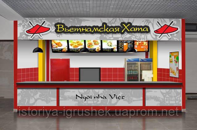 Открытие нового ресторана в Харькове!!!