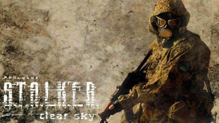 S.T.A.L.K.E.R.: Clear Sky ключ активации ПК