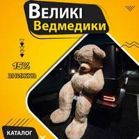 Плюшеві Ведмедики EUROTED