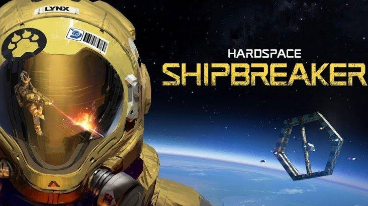 Hardspace: Shipbreaker ключ активации ПК