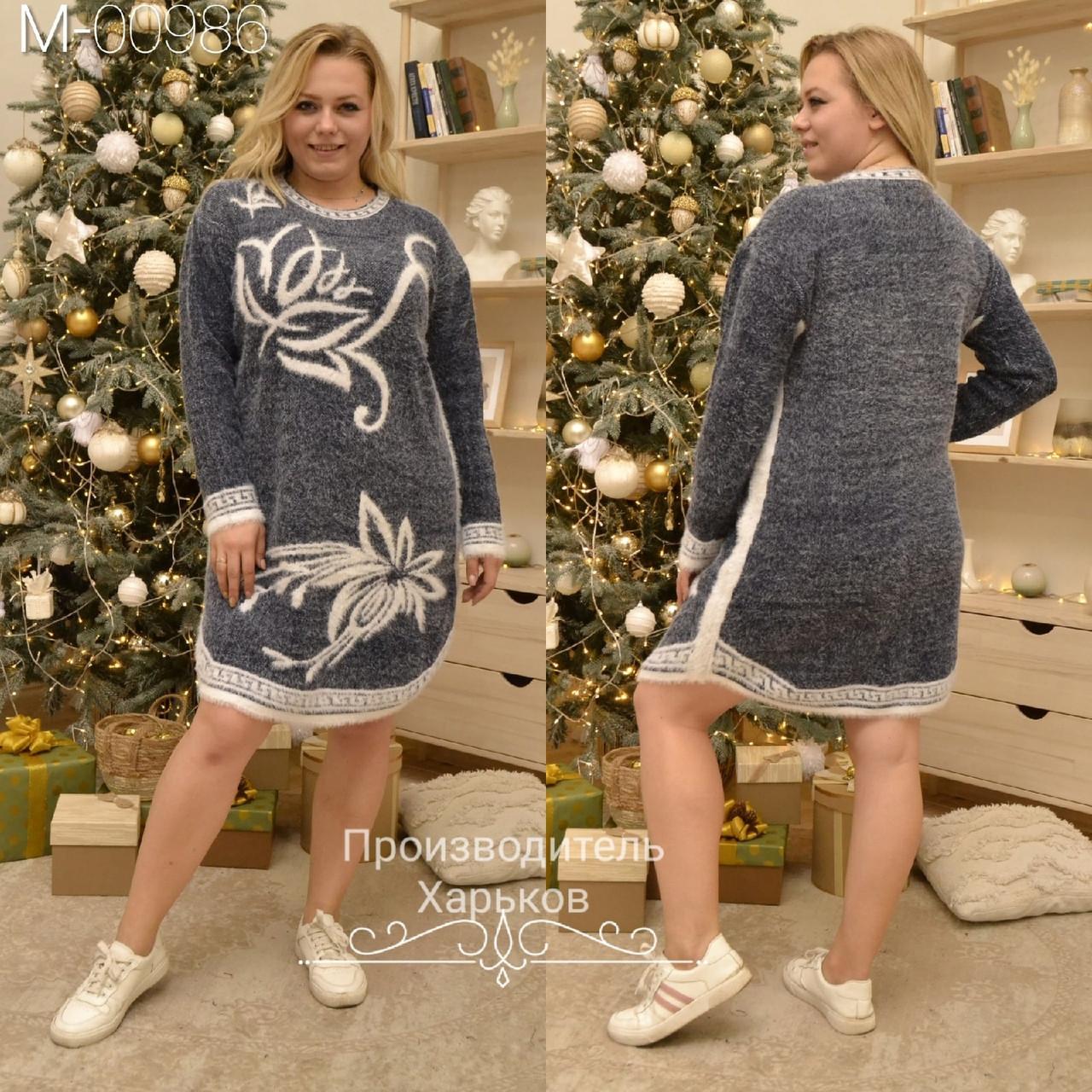 Мягкое, теплое платье  размеры: универсальный 52-58