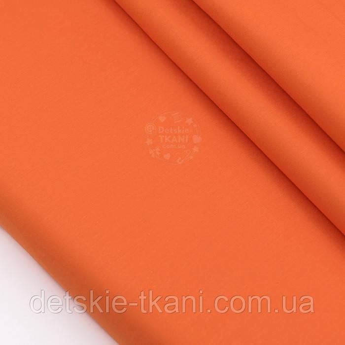 Сатин тканина шириною 160 см однотонного яскраво-помаранчевого кольору № 2573с