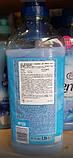 Ополаскиватель для белья Lenor Spring Awakening 1, 36л., фото 2