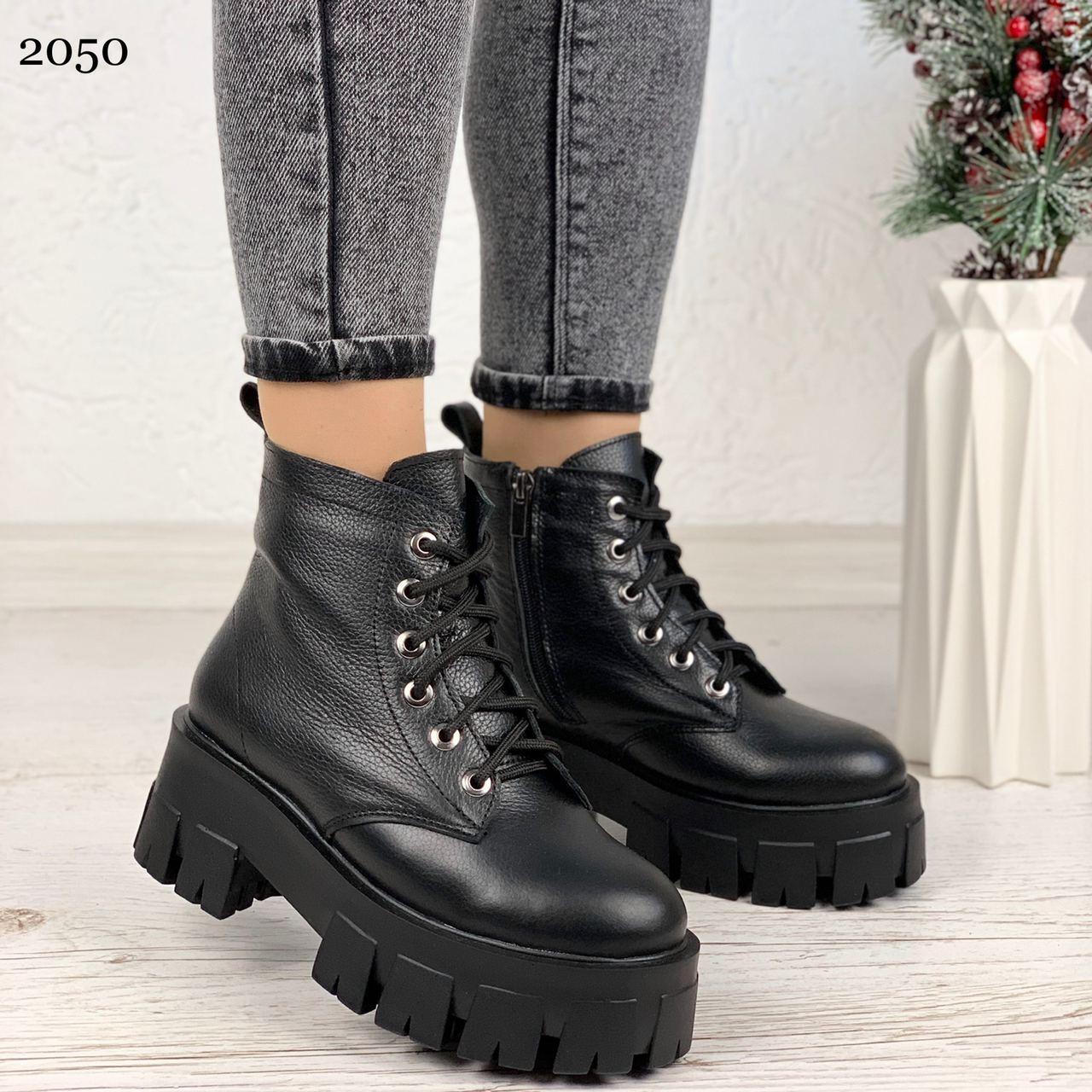 Только 40 р 26 см! Женские ботинки ЗИМА черные на шнуровке натуральная кожа