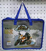 Папка-сумка школьная
