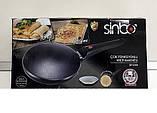 Електрична млинниця заглибна SINBO SP - 5208, фото 10