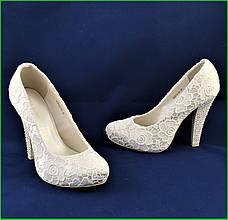 ✅ Женские Белые Туфли на Каблуке Свадебные Модельные Кружево (размеры: 37,38,39,40) - 01