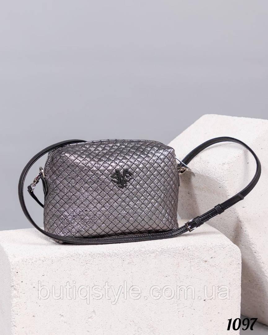 Женская серебристая стеганная сумочка натуральная кожа
