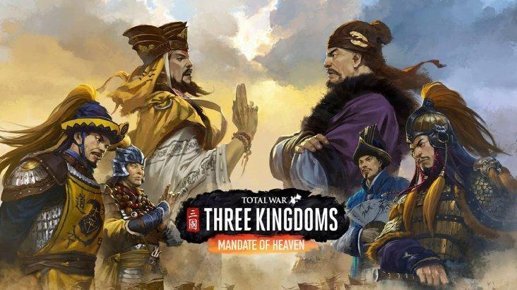 Total War: THREE KINGDOMS - Mandate of Heaven ключ активации ПК