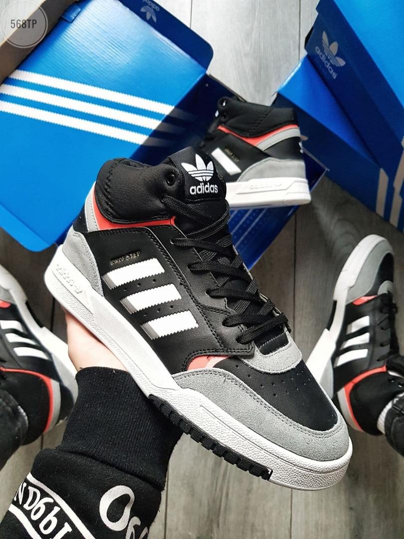 Мужские кроссовки Adidas Drop Step Black/Grey (черно-серые) 568TP