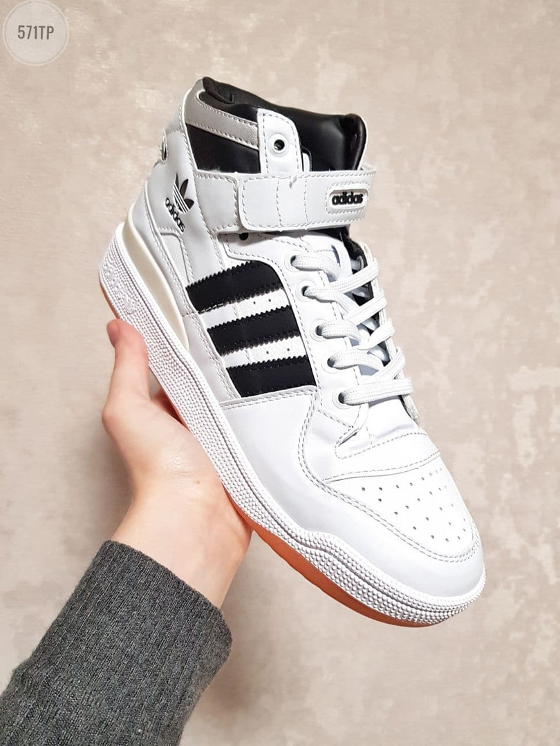 Мужские кроссовки Adidas Forum High (бело-черные) 571TP