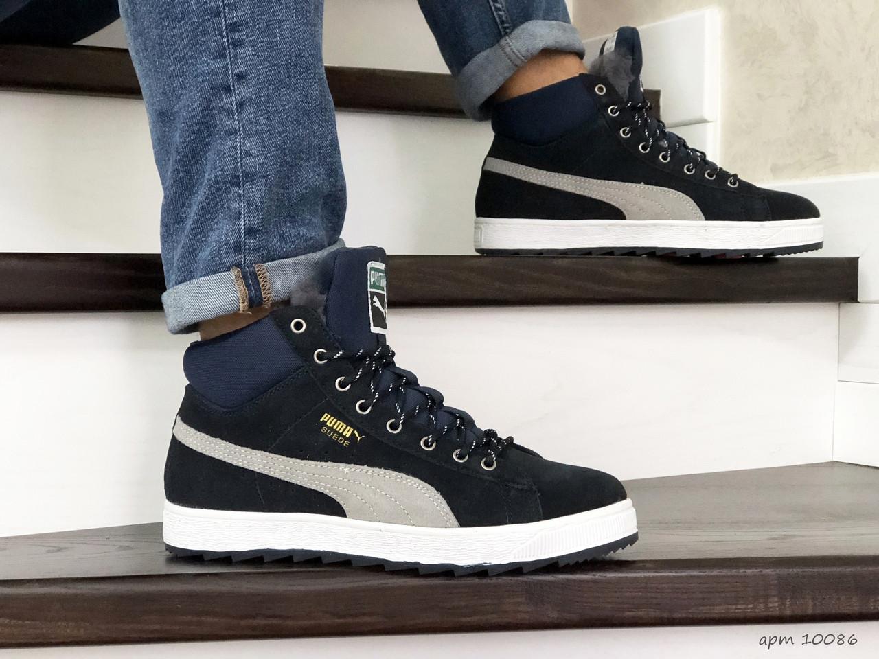 Мужские зимние кроссовки Puma Suede (темно-синие) 10086