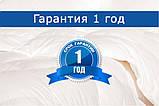 Одеяло силиконовое белое, размер 140 х 210 см, зимнее плюс, фото 2