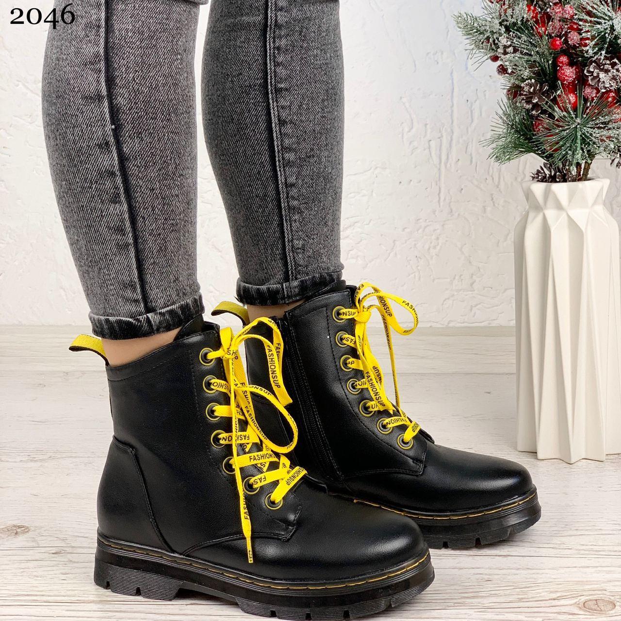 Женские ботинки ЗИМА черные с желтым на шнуровке эко кожа
