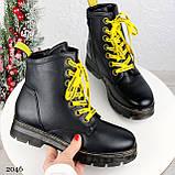 Женские ботинки ЗИМА черные с желтым на шнуровке эко кожа, фото 3