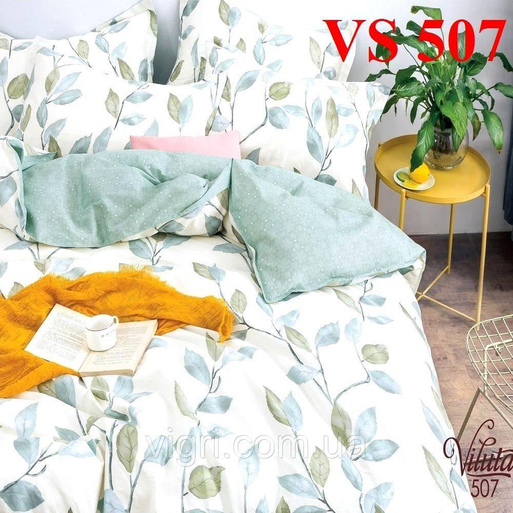Постельное белье, семейный комплект, сатин, Вилюта «Viluta» VS 507