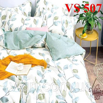 Постельное белье, семейный комплект, сатин, Вилюта «Viluta» VS 507, фото 2
