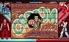 Street Fighter: 30th Anniversary Collection ключ активації ПК, фото 4