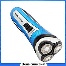 Электробритва Gemei GM 7090 3 в 1 - Бритва аккумуляторная роторная с триммером Синяя, фото 2
