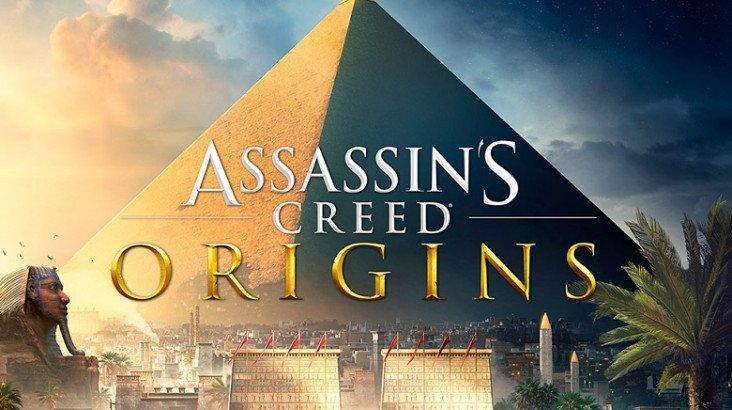 Assassin's Creed Origins - Deluxe Edition ключ активації ПК