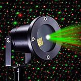 Лазерный новогодний проектор с пультом для дома и улицы Laser Light + проектор звездного неба Star Master, фото 3