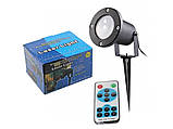 Лазерный новогодний проектор с пультом для дома и улицы Laser Light + проектор звездного неба Star Master, фото 4