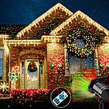 Лазерный новогодний проектор с пультом для дома и улицы Laser Light + проектор звездного неба Star Master, фото 7
