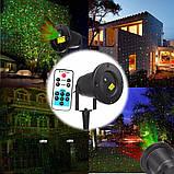 Лазерный новогодний проектор с пультом для дома и улицы Laser Light + проектор звездного неба Star Master, фото 8