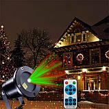 Лазерный новогодний проектор с пультом для дома и улицы Laser Light + проектор звездного неба Star Master, фото 10