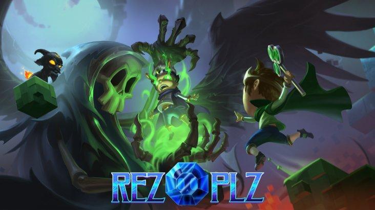 REZ PLZ ключ активации ПК