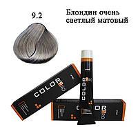 Крем-краска для волос Color Pro Греция (9.2 Блондин очень светлый матовый), 100 мл.
