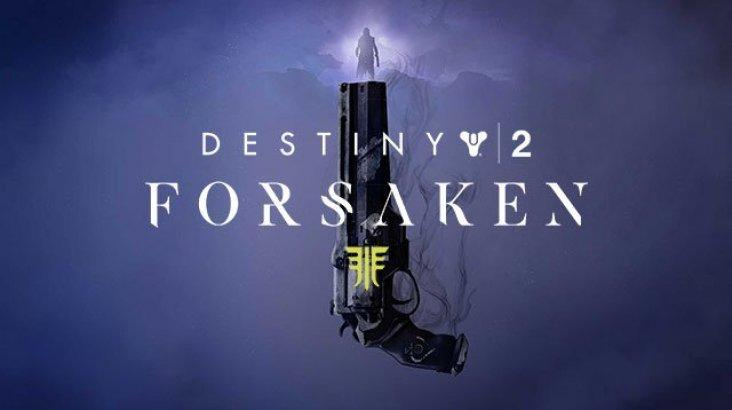 Destiny 2: Forsaken ключ активации ПК