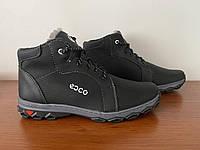 Чоловічі зимові черевики чорні прошиті теплі ( код 1066 ), фото 1