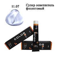 Крем-краска для волос Color Pro Греция (11.07 Супер осветлитель фиолетовый), 100 мл.