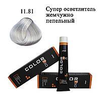 Крем-краска для волос Color Pro Греция (11.81 Супер осветлитель жемчужно пепельный), 100 мл.