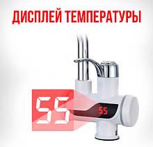 Delimano водонагреватель С ЭКРАНОМ боковое