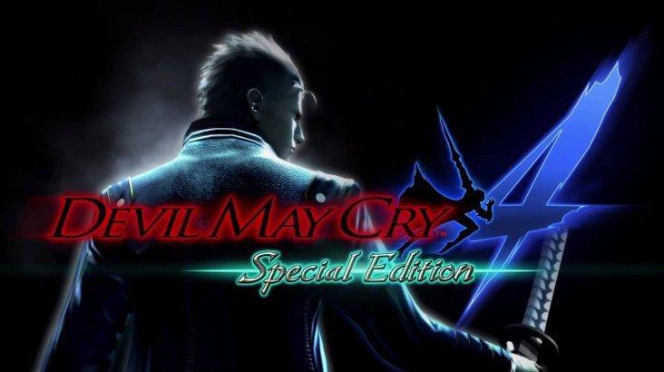 Devil May Cry 4 - Special Edition ключ активации ПК