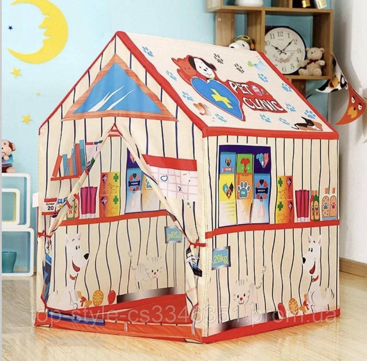 Детская игрушечная палатка ветеринарная 5688