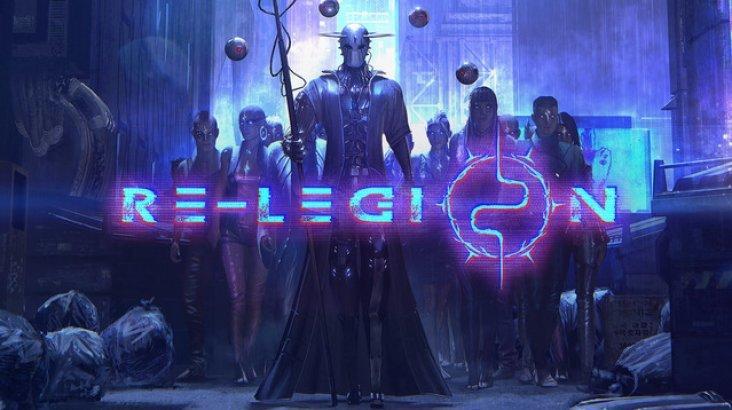 Re-Legion ключ активации ПК