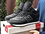 Мужские кроссовки New Balance 574 черные зимние (New Balance 574 зимові чоловічі), фото 5