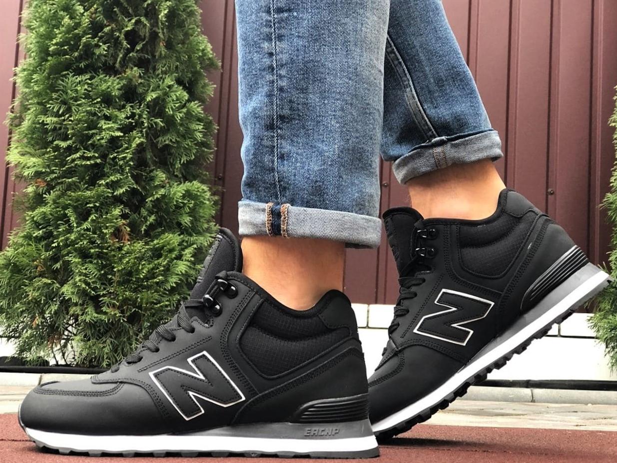 Мужские кроссовки New Balance 574 черные зимние (New Balance 574 зимові чоловічі)